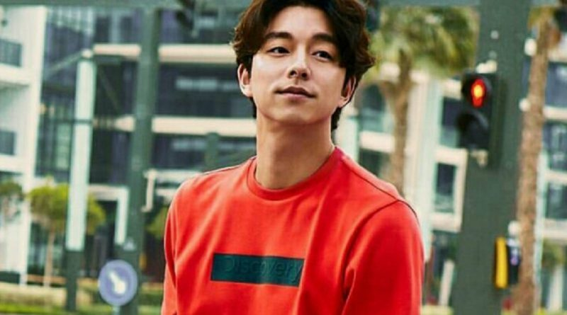 Gong Yoo's Hotel Room in Taiwan Costs 20 Million Won?