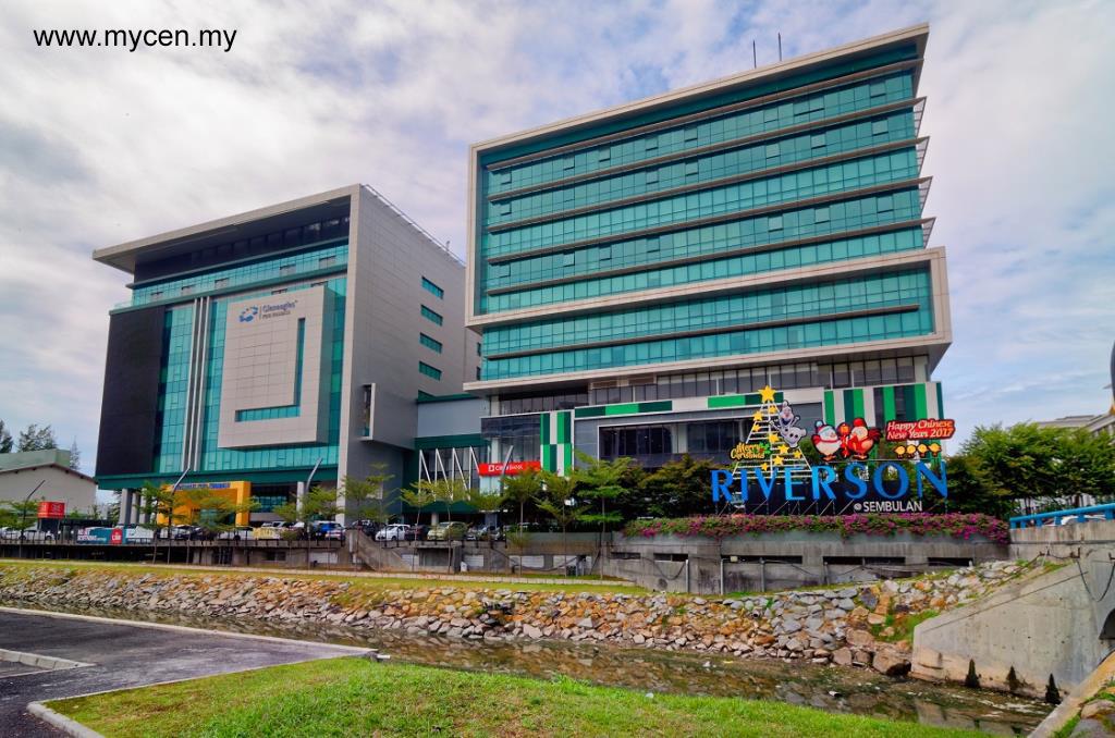 The Klagan Hotel & Residence @ Riverson KK