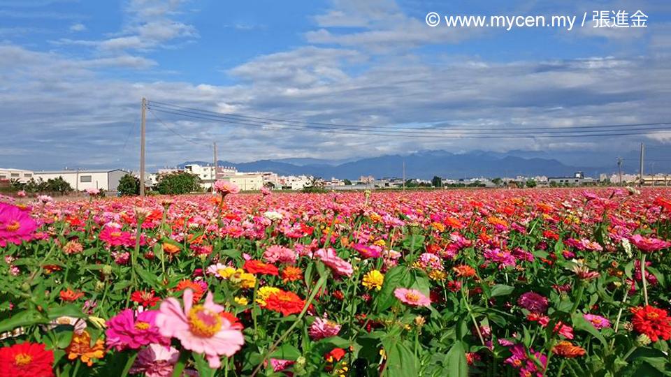 Taibao in Chiayi County